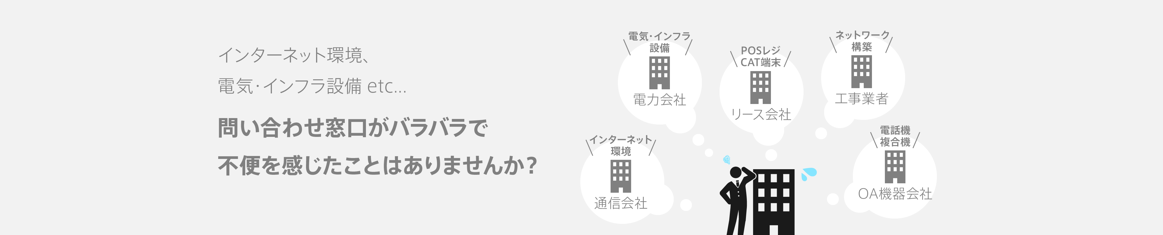https://itsupport-corp.co.jp/wp-content/uploads/2019/01/head1.png
